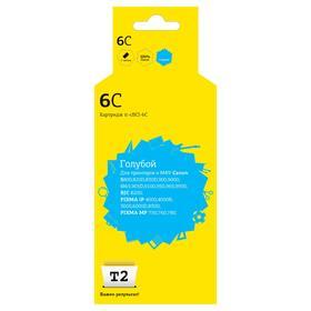 Струйный картридж T2 IC-CBCI-6C (BCI6C/BCI 6C/BCI 6) для принтеров Canon, голубой