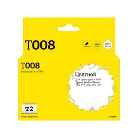 Струйный картридж T2 IC-ET008 (T008401/T008/StylusPhoto790/870/890/895/915) Epson, цветной