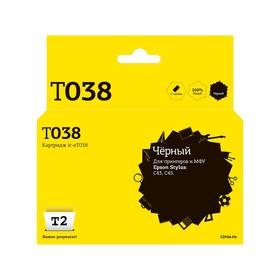 Струйный картридж T2 IC-ET038 (T03814A/T038/Stylus C43/ C45) для принтеров Epson, черный Ош