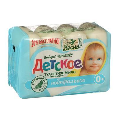 Детское мыло нейтральное, 4х75г