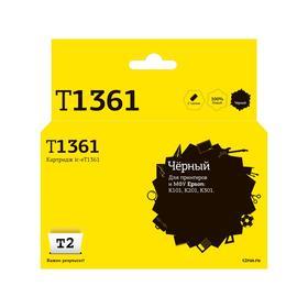 Струйный картридж T2 IC-ET1361 (C13T13614A10/T1361/K101/K201/K301) Epson, черный