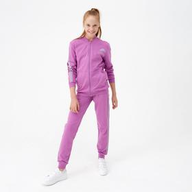 Костюм спортивный для девочки, цвет тёмно-розовый, рост 152 см Ош