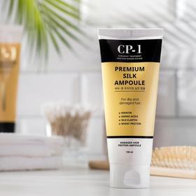 Сыворотка для волос ESTHETIC HOUSE CP-1, протеины шёлка, 150 мл