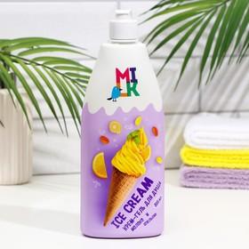 Крем-гель для душа Milk «Молоко и апельсин», 800 мл