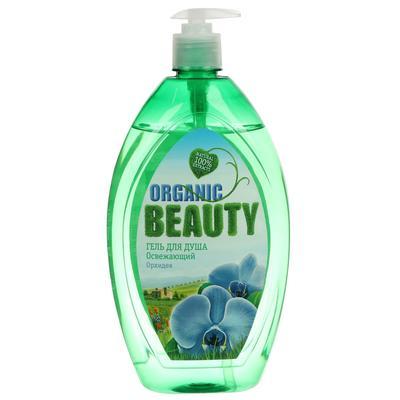 Гель для душа Organic Beauty «Орхидея», освежающий , 1000 мл - Фото 1