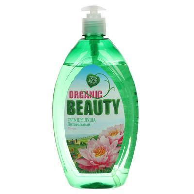 Гель для душа Organic Beauty «Лотос», питательный, 1000 мл - Фото 1
