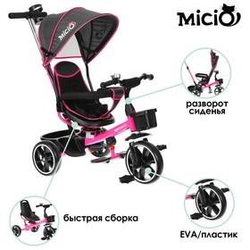 Велосипед трехколесный Micio Veloce, колеса EVA 10'/8', цвет розовый Ош