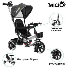 Велосипед трехколесный Micio Veloce, колеса EVA 10'/8', цвет серый Ош