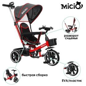 Велосипед трехколесный Micio Veloce, колеса EVA 10'/8', цвет красный Ош