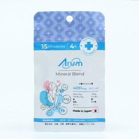 Комплекс минералов японский, кальций, магний, железо, цинк, селен, хром, марганец, медь, йод, 60 таблеток