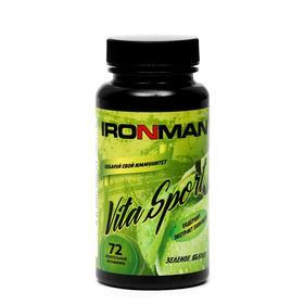 Жевательные витамины Vita Sport IRONMAN Зелёное яблоко, 72 шт.