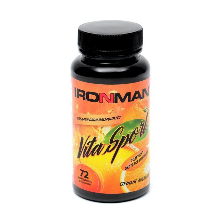 Жевательные витамины Vita Sport IRONMAN Сочный апельсин, 72 шт.