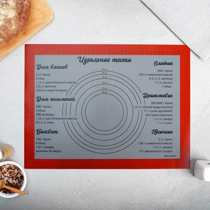 Армированный коврик для выпечки «Сладкие мгновения», 30 х 40 см