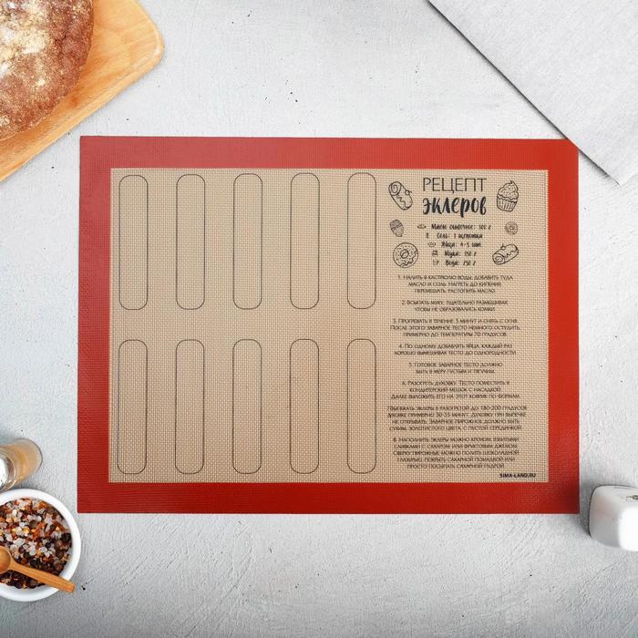 Армированный коврик для выпечки «Эклер твоей мечты», 30 х 40 см