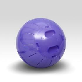 Шар для грызунов, 14 см, фиолетовый Ош