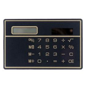 Калькулятор плоский, 8-разрядный, чёрный Ош