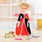 Кукла шарнирная «Бал-маскарад Королева» с аксессуарами, высота 31,5 см