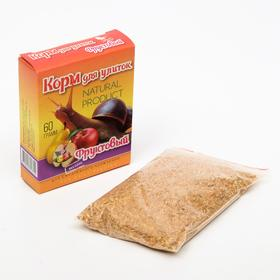 Корм для улиток фруктовый, 60 г