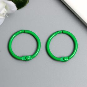 """Кольца для альбомов """"Айрис"""" 2,5 см, 2 шт, зелёный"""