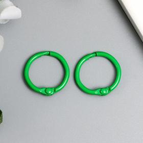 """Кольца для альбомов """"Айрис"""" 2 см, 2 шт, зелёный"""
