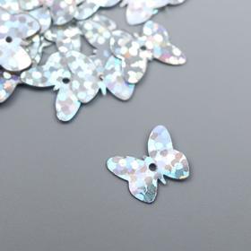 """Пайетки """"Бабочки"""" 1 см, 10 гр, серебро"""