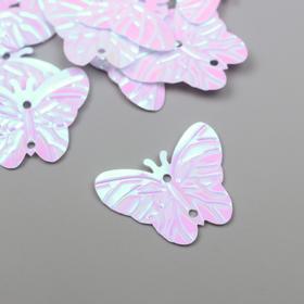 "Пайетки ""Бабочки"" 1,8х2,3 см, 10 гр, светло- розовый"