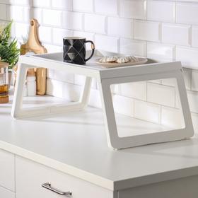 """Столик поднос для завтрака складной """"КЛИПСК"""", белый"""