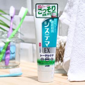 Зубная паста Dentor Systema EX Medical Cool, с ароматом трав, 130 г