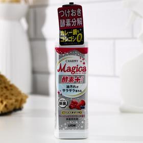 Средство для мытья посуды Charmy Magica+, аромат свежих ягод, 220 мл