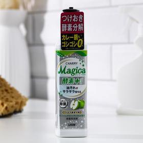 Средство для мытья посуды Charmy Magica+, аромат зелёных яблок, 220 мл