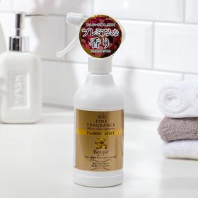 Кондиционер-спрей для тканей NS FaFa Fine Fragrance, с цветочно-мускусным ароматом, 250 мл