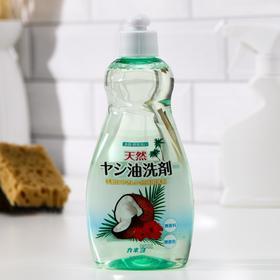 Жидкость для мытья посуды Kaneyo, с кокосовым маслом, 550 мл