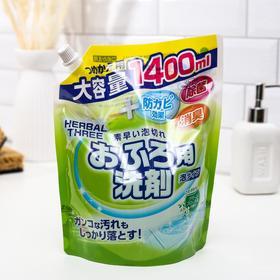Пенящееся чистящее средство для ванной Mitsuei, с антибактериальным эффектом, 1,4 л