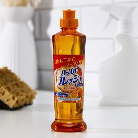 Концентрированное средство Mitsuei для мытья посуды овощей и фруктов, аромат апельсина, 250 мл
