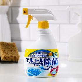 Спрей для кухни Mitsuei с антибактериальным эффектом, 400 мл