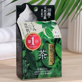 Очищающее мыло для лица с экстрактом зелёного чая, гиалуроновой кислотой, коллагеном, 80 г
