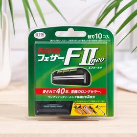 Запасные кассеты, FII Neo, с двойным лезвием для станка Feather F-System  10 шт / 144