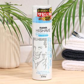 Пена для бритья HiShave Feather, с гиалуроновой кислотой с лечебным эффектом, 230 г