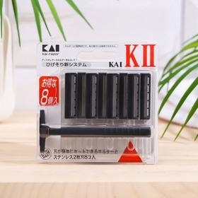 Компактный бритвенный станок,KⅡ-8B,  с двойным лезвием со сменными головками(+8 кассет) / 1