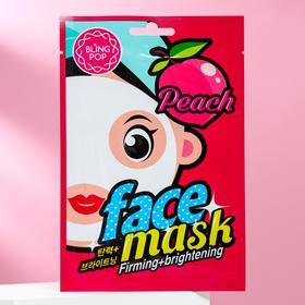 Тканевая маска Blingpop, придающая упругость и сияние, с экстрактами персика и цветов, 20 мл
