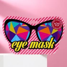 Тканевая маска для области вокруг глаз Blingpop, расслабляющая и увлажняющая, с коллагеном
