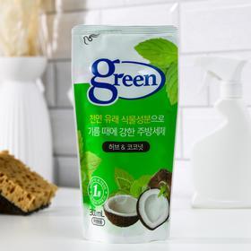 Средство для мытья посуды Green на натуральной основе, травы и кокос, 300 мл