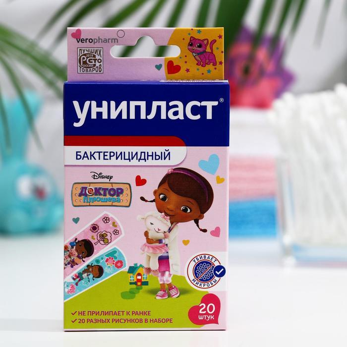 Лейкопластырь бактерицидный Унипласт Детский Доктор Плюшева 20 шт