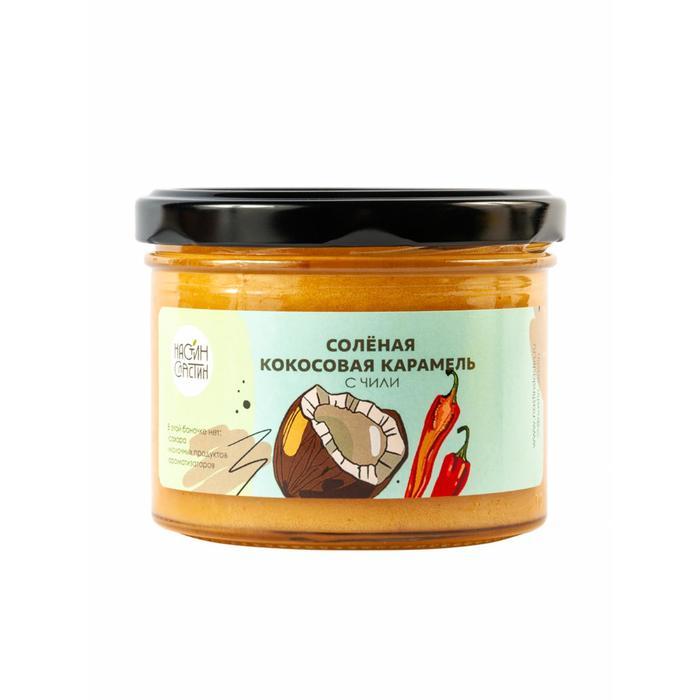 Карамель «Настин Сластин», кокосовая с чили, 230 г