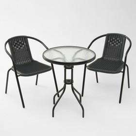 Набор садовой мебели стол+2 кресла коричневый Ош