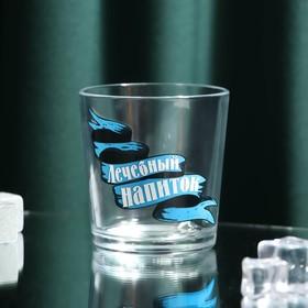 "Стакан для виски ""Лечебный напиток"" 250 мл"