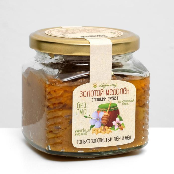 Золотой медолён (урбеч+мёд), 400 г