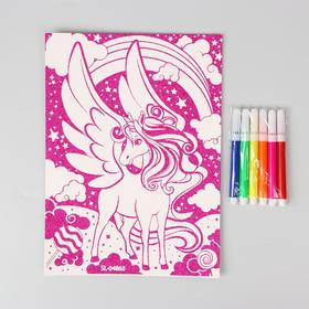 Набор для творчества «Блестящие раскраски: единорог»