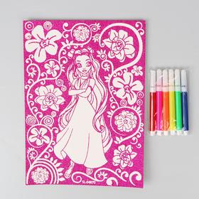 Набор для творчества «Блестящие раскраски: принцесса»