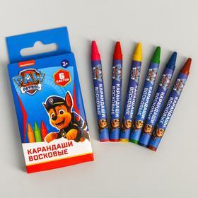 Восковые карандаши Paw Patrol, набор 6 цветов